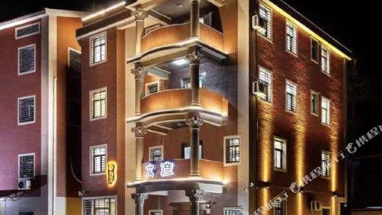 Quanzhou  WenYen  hotel
