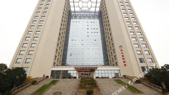 Binchang International Hotel Xianyang
