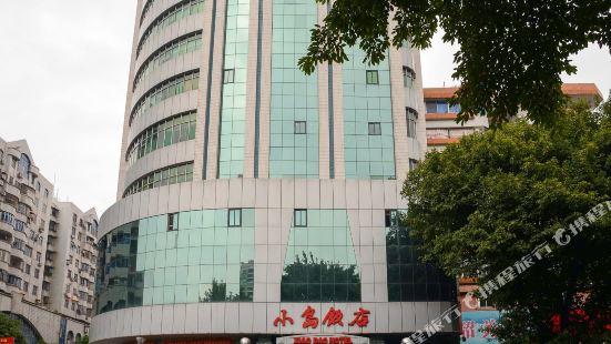 Xiaodao Hotel