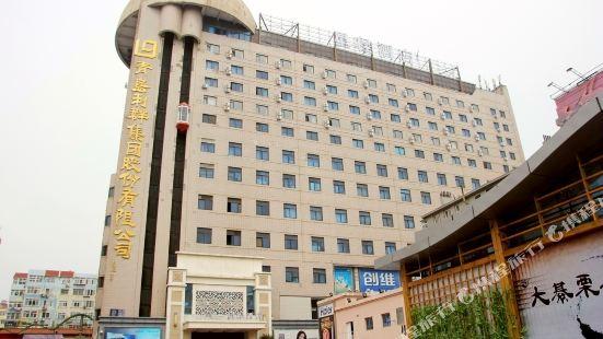 星程酒店(青島台東步行街店)
