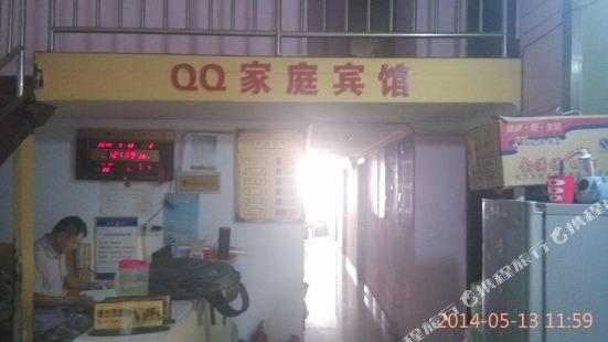 長沙QQ賓館