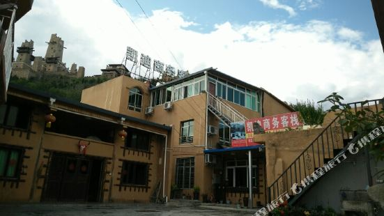 Kaidi Business Inn