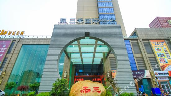 Sanhe International Hotel