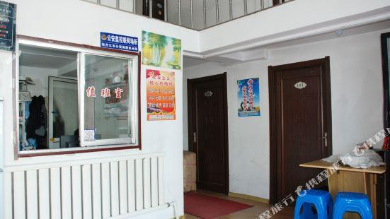 牡丹江新秀快捷賓館