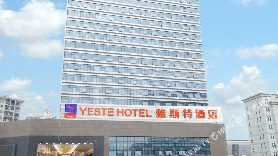 Yeste Hotel (Longhai Flagship)