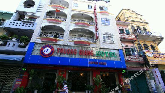 트루옹 지앙 호텔