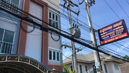 Sor Suwan Place