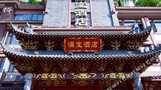 Hanshi Hotel (Chengdu Jinli Wuhou Temple)