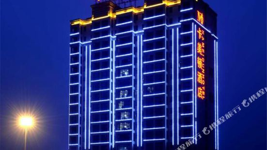 Kameidun Hotel (Changsha University of Science and Technology Yuntang Campus)