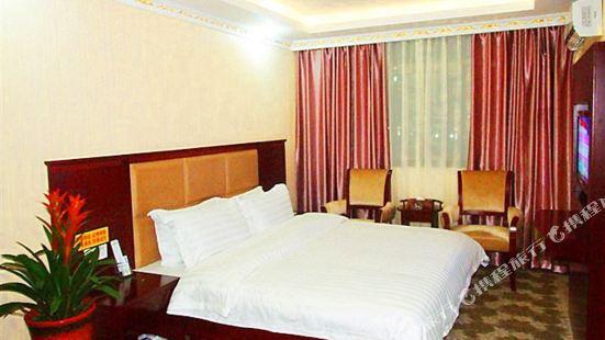 Qi Hang Business Hotel