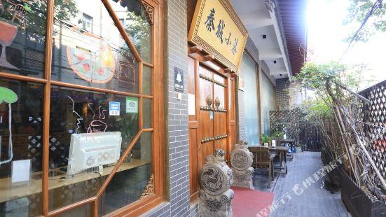 Qincheng Alley Youth Hostel