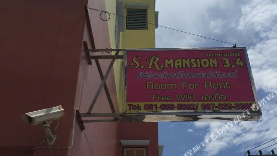S.R Mansion Pattaya