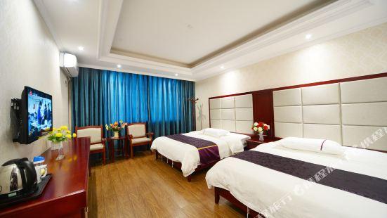 Xianyuan Hotel