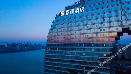 杭州景瀾·雲台印象酒店