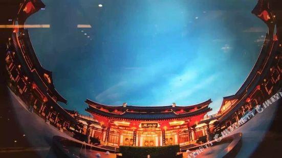 Tang-paradise Hotel