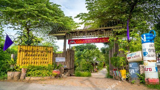 The Antique Riverside Resort Ratchaburi