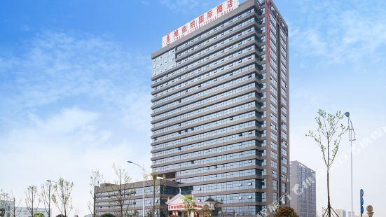 Vienna International Hotel (Changsha Jinxia Baoshui)