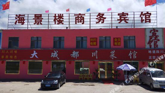 Seaview Building Business Hotel Qinghai Lake