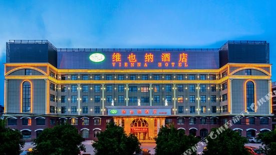 Vienna Hotel (Shanghai Gucun Park)