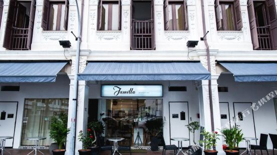 Jamilla Boutique Inn Singapore