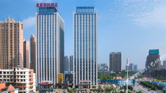 진싱 인터내셔널 호텔