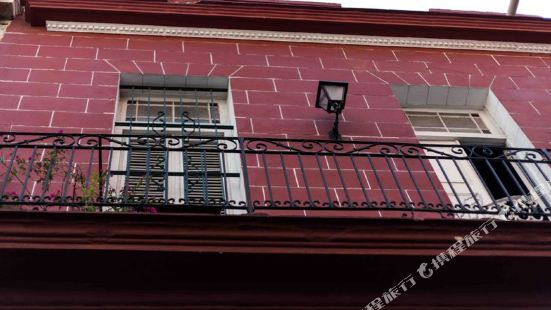 Casa Miriam Hostal Colonial