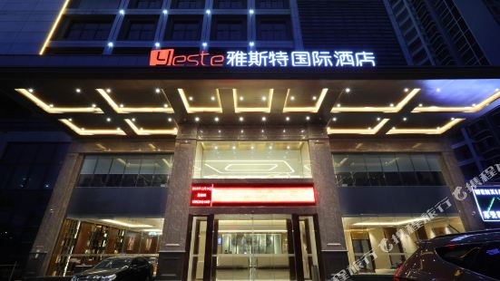 Yeste International Hotel (Nanning Botanical Garden)