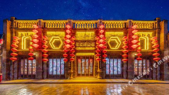 Juhongyuan Mansion