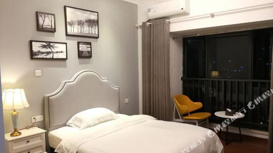 Yimi Huanju Apartment (Guangzhou Pazhou Convention and Exhibition Center)