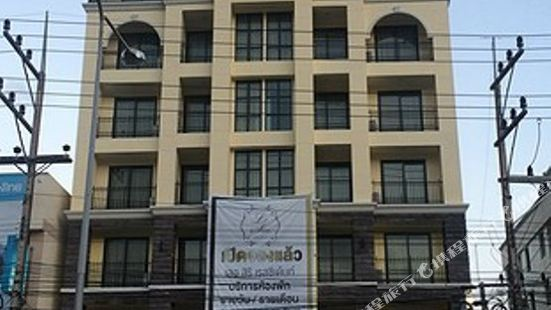 Le Siri Residence Songkhla
