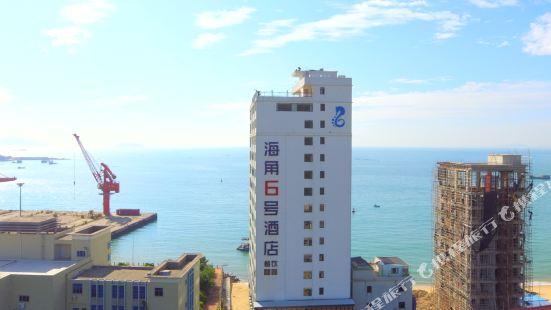 Cape No.6 Hotel