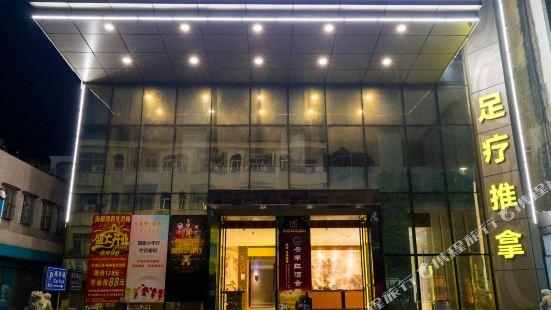HaiFeng Mingkai Huangting(Red Tourism) Hotel