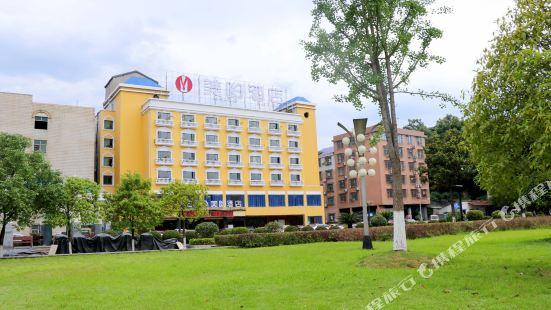 瀏陽美喲酒店