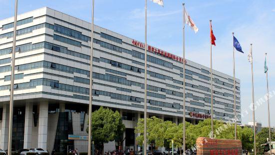 Zhonghui International Conference Center