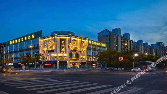 Rongyuetai Hotel