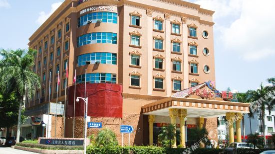 Angel Lovers Theme Hotel (Dapeng Vacation)