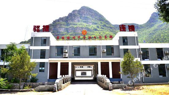 이지에 홀리데이 체인 호텔 베이징 스두 진마타이지점