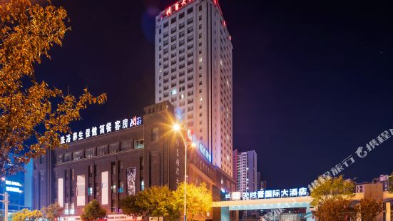 Tianshijin International Hotel