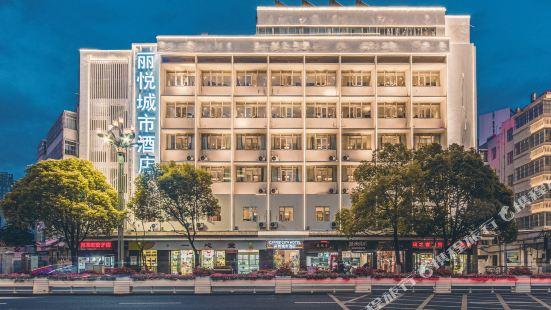 Kunming Liyue city Hotel
