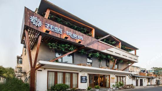 Yuelaiqi Inn