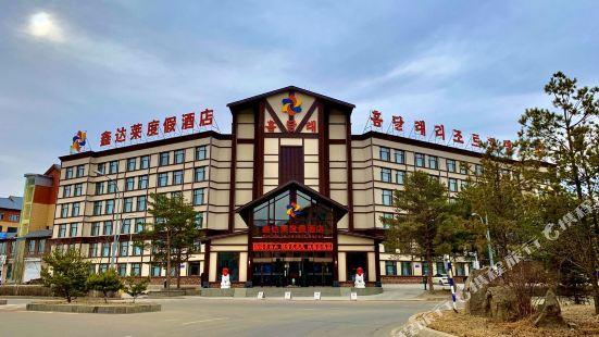 Xin Da Le Resort Hotel