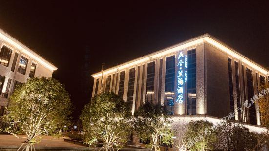 아서 란보 호텔