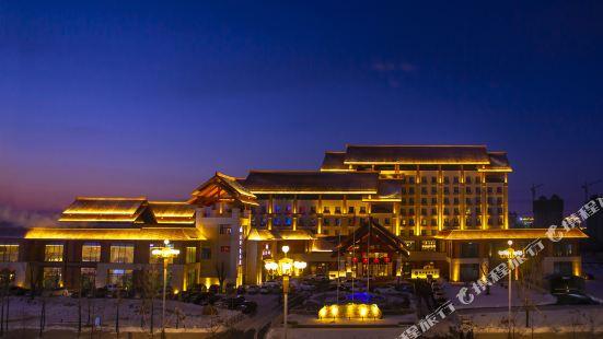 Hanlin Ruihe Hot Spring Resort In Meihekou