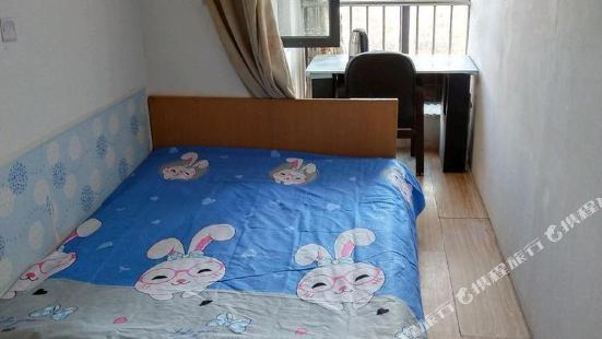 Aishenghuo Family Apartment