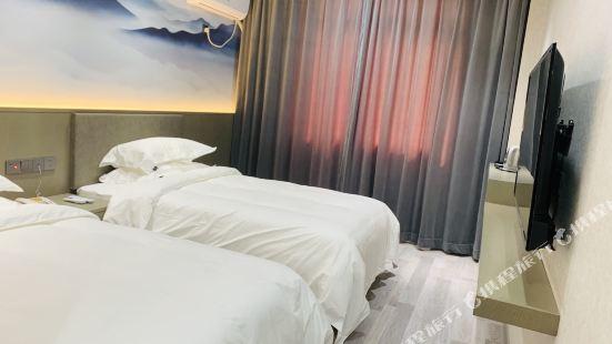 Fangxin Ruchun Business Hotel