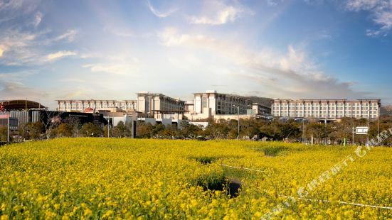 Landing Jeju Shinhwa World Hotels&Resorts