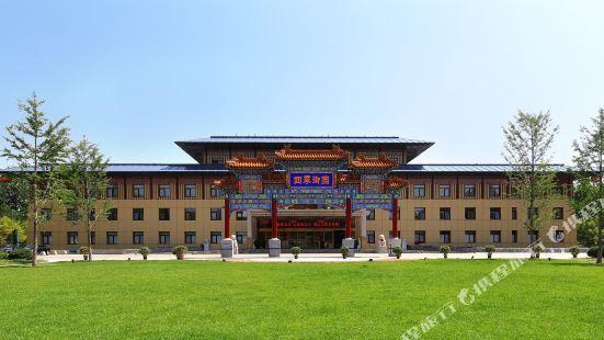 베이징 위 취안 로열 가든 인터내셔널 호텔