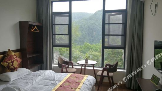 Maolin Villa