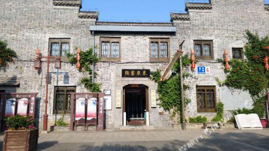 Donglai Inn