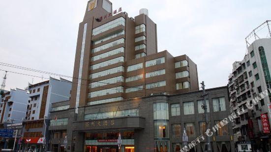 銅仁温州大酒店